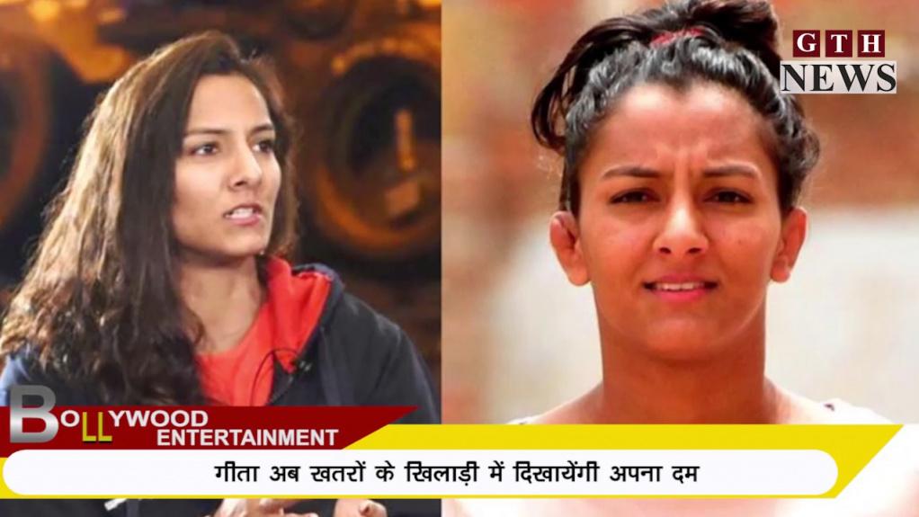 Geeta Phogat in Khatron ke Khiladi