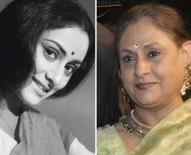 Jaya Bachchan Before & After