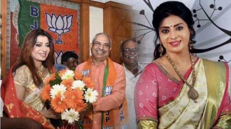 The latest news on Priya Raman